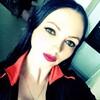 Tatyana, 36, Ashkelon