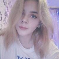 Рина, 21 год, Рыбы, Москва