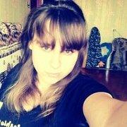 Ольга 21 год (Рыбы) хочет познакомиться в Дальнереченске