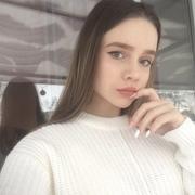 Екатерина 20 Чебоксары