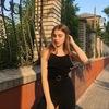 Екатерина, 17, г.Запорожье