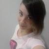 Anyuta, 24, Gorno-Altaysk