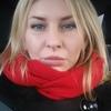 Анна, 34, г.Волжский (Волгоградская обл.)