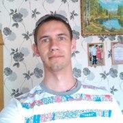 Сергей 25 лет (Овен) Большая Мартыновка