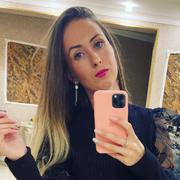 Ирина 29 лет (Водолей) Ялта