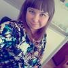 Татьяна, 25, г.Хабаровск