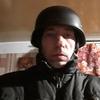 Sergey, 42, Comb