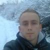 Marcel, 19, г.Кишинёв