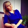 Алена Никонова, 30, г.Сургут