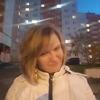 Таня, 41, г.Санкт-Петербург