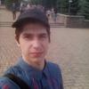 Алекс, 16, Донецьк