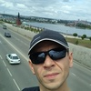 Александр Сергеевич, 30, Миколаїв