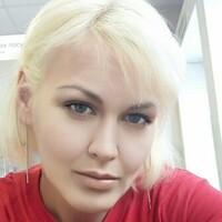 Изабэлла, 32 года, Водолей, Краснодар