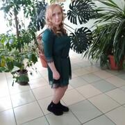 Татьяна 23 Арсеньев