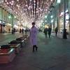 Алёна, 34, г.Петропавловск-Камчатский