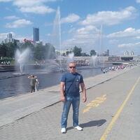 Sergei, 35 лет, Овен, Екатеринбург