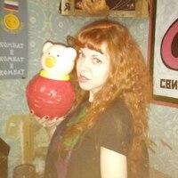 Лена, 34 года, Дева, Санкт-Петербург
