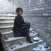 Olga, 30, Kandalaksha