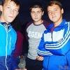 Максим, 20, г.Нижний Новгород