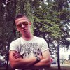 Андрей, 26, г.Белая Калитва