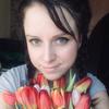 Мария, 31, г.Гатчина