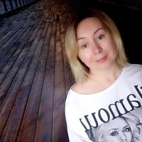 Ольга, 43 года, Телец, Архангельск