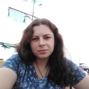 Кристина 29 Марганец