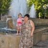 Светлана, 51, г.Усть-Донецкий