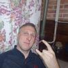 Михаил, 20, г.Новосибирск