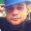 Александр, 25, г.Нижний Новгород