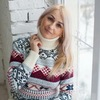 Ольга, 45, г.Запорожье