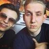 Григорий, 18, г.Мурманск