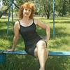 lidija, 53, г.Зеньков