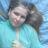 Анна Щербакова, 29, г.Пермь