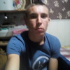 Влад, 19, г.Днепр