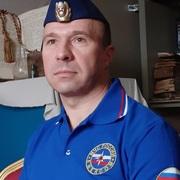 Владимир 53 Москва