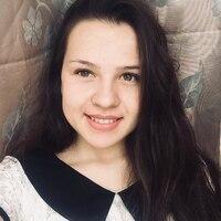Катя, 22 года, Рыбы, Севастополь