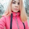 Алина, 18, г.Запорожье