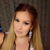 Ксения, 32, г.Ростов-на-Дону