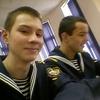Анатолий Трубин, 16, г.Новосибирск