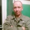 алексей, 46, г.Кривой Рог