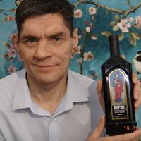 Александр, 46 лет, Козерог, Иркутск