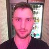 Виктор, 28, г.Симферополь