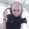 Арина, 17, г.Белово
