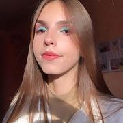 Полина 16 Москва