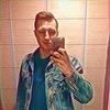 Эдгар, 23, г.Одесса
