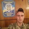 Виталий, 26, Житомир