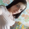 Katrin, 26, г.Бийск