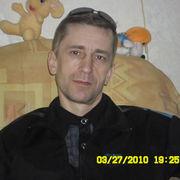 Начать знакомство с пользователем pinnokkio 55 лет (Водолей) в Красногорском