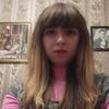 Виктория, 22, г.Днепр